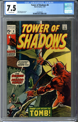 Tower of Shadows #8 CGC 7.5