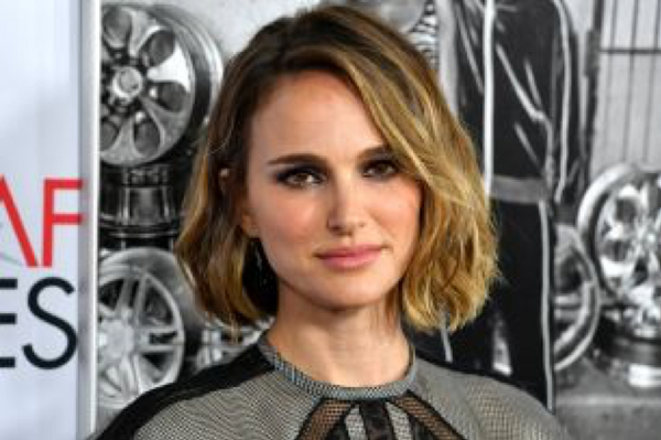 Natalie Portman invests in Bowery