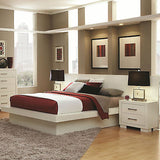 COOL CONTEMPORARY CAPPUCCINO KING PLATFORM BED & NIGHTSTANDS BEDROOM FURNITURE