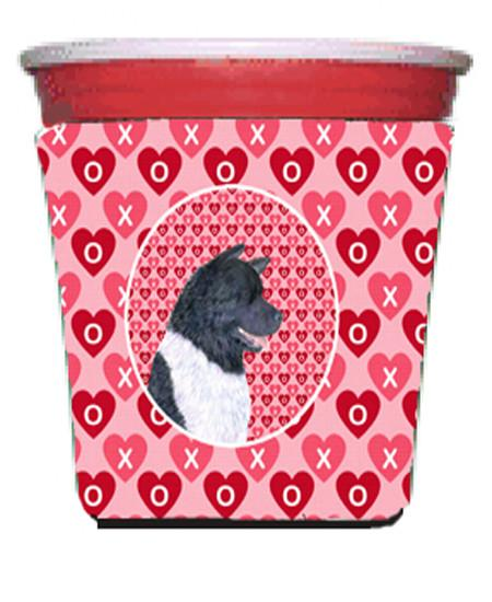 Buy this Akita  Red Solo Cup Beverage Insulator Hugger