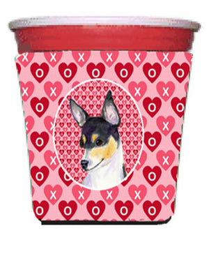Buy this Chihuahua  Red Solo Cup Beverage Insulator Hugger
