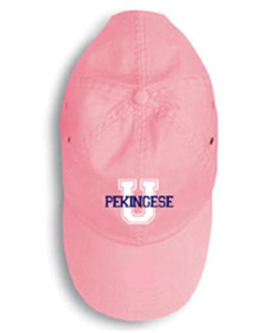 Buy this Pekingese Baseball Cap 156U-4462