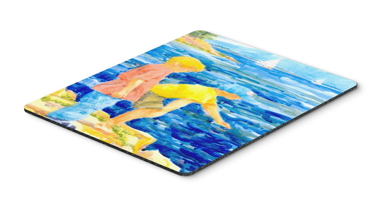 Buy this The Boys at the lake or beach  Mouse Pad, Hot Pad or Trivet