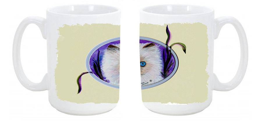 Buy this Cat Dishwasher Safe Microwavable Ceramic Coffee Mug 15 ounce SS8020CM15