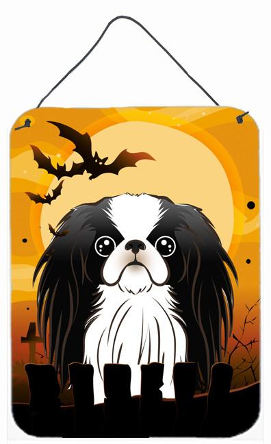 Halloween Japanese Chin Wall or Door Hanging Prints BB1788DS1216 by Caroline's Treasures