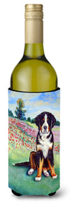 Bernese Mountain Dog Wine Bottle Beverage Insulator Beverage Insulator Hugger by Caroline's Treasures