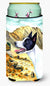 Canaan Dog  Tall Boy Beverage Insulator Beverage Insulator Hugger by Caroline's Treasures