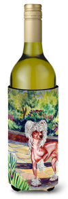 Chinese Crested on the Patio Wine Bottle Beverage Insulator Beverage Insulator Hugger by Caroline's Treasures