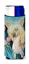 Chinese Crested Ultra Beverage Insulators for slim cans 7087MUK by Caroline's Treasures