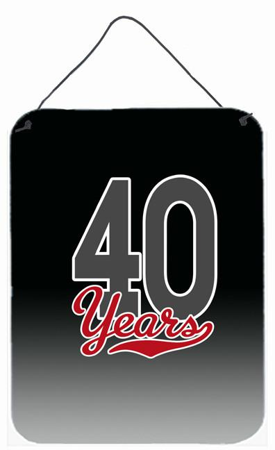 Buy this 40 Years Wall or Door Hanging Prints CJ1086DS1216