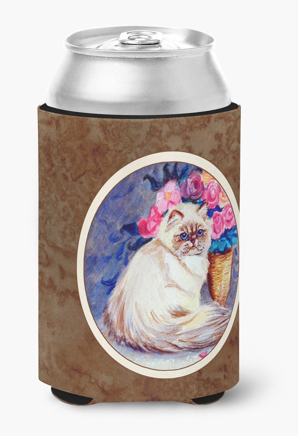 Persian Cat Can or Bottle Hugger 7150CC by Caroline's Treasures