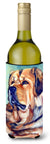 Tibetan Mastiff Wine Bottle Beverage Insulator Hugger 7399LITERK by Caroline's Treasures