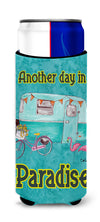 Another Day in Paradise Retro Glamping Trailer Ultra Beverage Insulators for slim cans 8758MUK by Caroline's Treasures