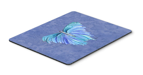 Buy this Butterfly on Slate Blue Mouse Pad, Hot Pad or Trivet