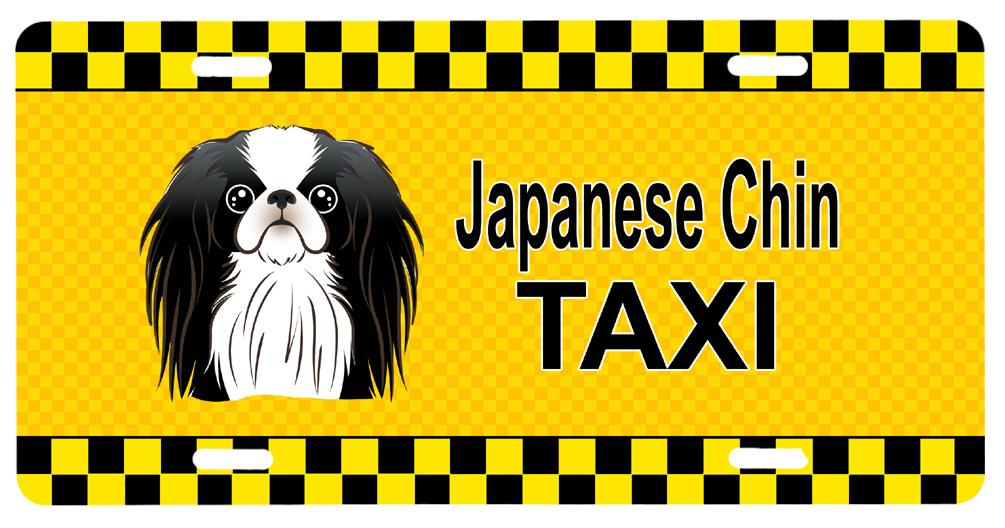 Japanese Chin Taxi License Plate BB1354LP by Caroline's Treasures