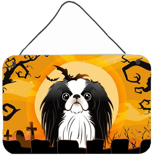 Halloween Japanese Chin Wall or Door Hanging Prints BB1788DS812 by Caroline's Treasures