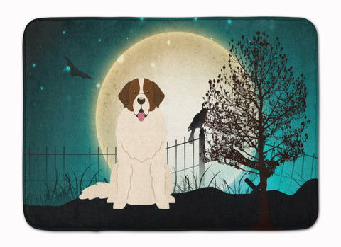 Buy this Halloween Scary Moscow Watchdog Machine Washable Memory Foam Mat BB2217RUG