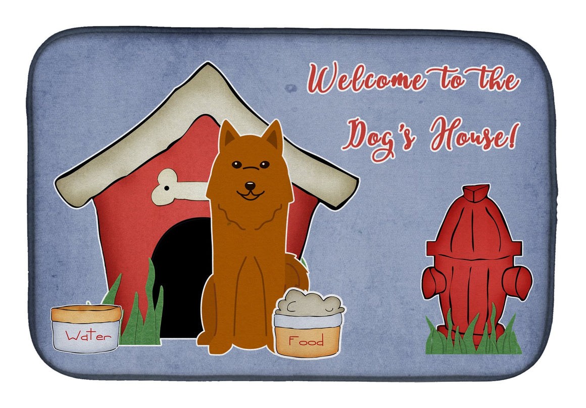 Buy this Dog House Collection Karelian Bear Dog Dish Drying Mat BB2776DDM