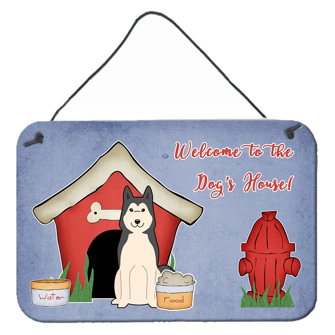 Buy this Dog House Collection West Siberian Laika Spitz Wall or Door Hanging Prints BB2779DS812