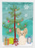 Buy this Merry Christmas Tree Papillon Sable White Flag Garden Size BB4202GF