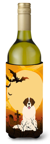 Buy this Halloween Moscow Watchdog Wine Bottle Beverge Insulator Hugger BB4293LITERK