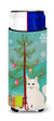 Buy this Turkish Angora Cat Merry Christmas Tree Michelob Ultra Hugger for slim cans BB4413MUK