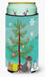 Asian Cat Merry Christmas Tree Tall Boy Beverage Insulator Hugger BB4414TBC by Caroline's Treasures