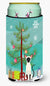 Buy this Siamese Cat Merry Christmas Tree Tall Boy Beverage Insulator Hugger BB4429TBC