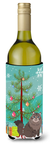 Buy this Siberian Cat Merry Christmas Tree Wine Bottle Beverge Insulator Hugger BB4430LITERK