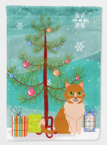 Buy this  Merry Christmas Tree Ural Rex Cat Flag Garden Size BB4435GF