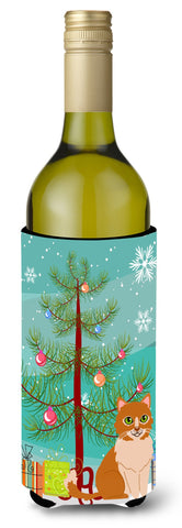 Buy this  Merry Christmas Tree Ural Rex Cat Wine Bottle Beverge Insulator Hugger BB4435LITERK