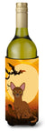 Halloween Abyssinian Cat Wine Bottle Beverge Insulator Hugger BB4436LITERK by Caroline's Treasures