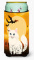 Buy this Halloween Turkish Angora Cat Tall Boy Beverage Insulator Hugger BB4438TBC