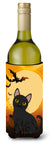 Buy this Halloween Bombay Cat Wine Bottle Beverge Insulator Hugger BB4442LITERK