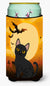 Buy this Halloween Bombay Cat Tall Boy Beverage Insulator Hugger BB4442TBC