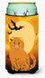 Buy this Halloween Scottish Fold Cat Tall Boy Beverage Insulator Hugger BB4453TBC