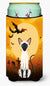 Buy this Halloween Siamese Cat Tall Boy Beverage Insulator Hugger BB4454TBC