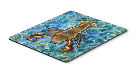 Buy this Lobster Mouse Pad, Hot Pad or Trivet BB5351MP