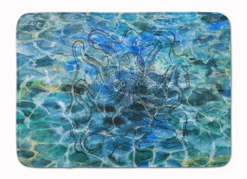 Buy this Octopus Under water Machine Washable Memory Foam Mat BB5362RUG