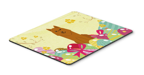 Buy this Easter Eggs Karelian Bear Dog Mouse Pad, Hot Pad or Trivet BB6022MP