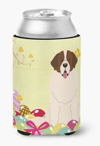 Buy this Easter Eggs Moscow Watchdog Can or Bottle Hugger BB6027CC