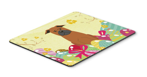 Buy this Easter Eggs Chinese Chongqing Dog Mouse Pad, Hot Pad or Trivet BB6111MP