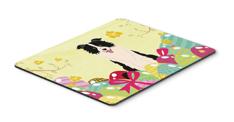 Buy this Easter Eggs Border Collie Black White Mouse Pad, Hot Pad or Trivet BB6118MP