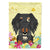 Buy this Easter Eggs Wire Haired Dachshund Dapple Flag Garden Size BB6128GF