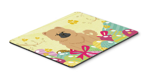 Buy this Easter Eggs Chow Chow Cream Mouse Pad, Hot Pad or Trivet BB6144MP