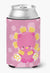 Buy this Girl Lion Can or Bottle Hugger BB6829CC