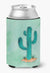 Buy this Western Cactus Watercolor Can or Bottle Hugger BB7369CC