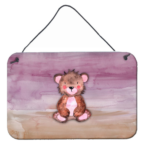 Buy this Bear Cub Watercolor Wall or Door Hanging Prints BB7441DS812