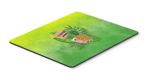 Buy this To the Beach Summer Mouse Pad, Hot Pad or Trivet BB7450MP