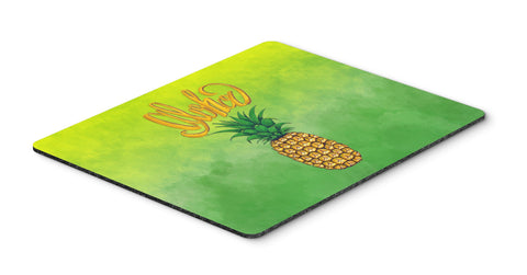 Buy this Aloha Pineapple Welcome Mouse Pad, Hot Pad or Trivet BB7451MP